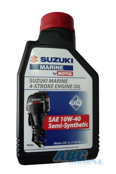 купить масло для лодочных моторов в воронеже